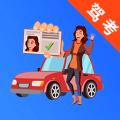驾校驾考通下载最新版_驾校驾考通app免费下载安装
