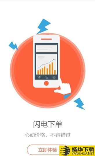 牡丹国际下载最新版_牡丹国际app免费下载安装