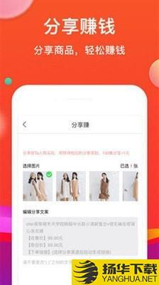 粉丝优惠购下载最新版_粉丝优惠购app免费下载安装