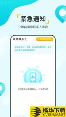 寻觅大师下载最新版_寻觅大师app免费下载安装