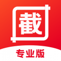 微商拼图下载最新版_微商拼图app免费下载安装
