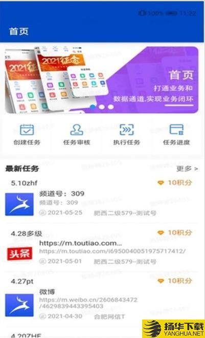 呦鸣互动下载最新版_呦鸣互动app免费下载安装
