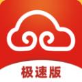 悟空租车极速版下载最新版_悟空租车极速版app免费下载安装