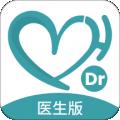 仁华医生下载最新版_仁华医生app免费下载安装