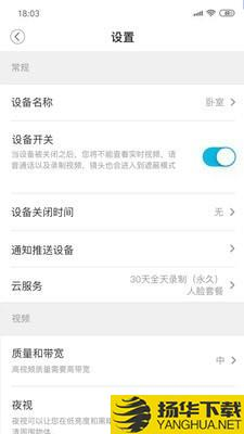 安心看下载最新版_安心看app免费下载安装