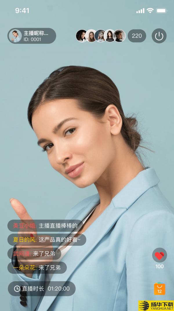 斑鸠直播教学实战系统下载最新版_斑鸠直播教学实战系统app免费下载安装