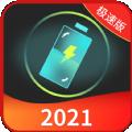 小马电池优化下载最新版_小马电池优化app免费下载安装