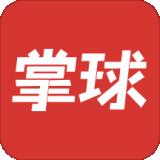 掌球体育下载最新版_掌球体育app免费下载安装
