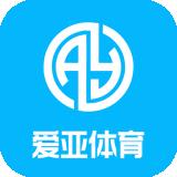 爱亚体育下载最新版_爱亚体育app免费下载安装