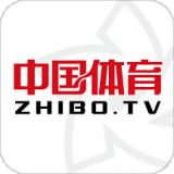 中国体育下载最新版_中国体育app免费下载安装