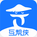 互帮侠下载最新版_互帮侠app免费下载安装