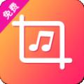 音乐剪辑专家下载最新版_音乐剪辑专家app免费下载安装