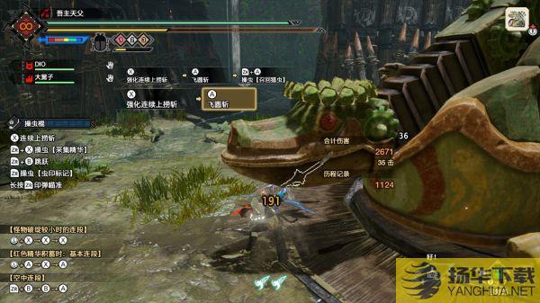 《怪物猎人崛起》3.0版百