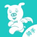 懒猪骑士下载最新版_懒猪骑士app免费下载安装
