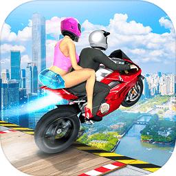 斜坡自行车竞技游戏下载_斜坡自行车竞技游戏手游最新版免费下载安装