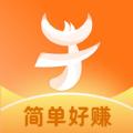 大象找活下载最新版_大象找活app免费下载安装