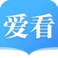 爱看小说大全下载最新版_爱看小说大全app免费下载安装
