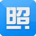 拍摄证件照下载最新版_拍摄证件照app免费下载安装