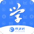 昆明学考网学生端下载最新版_昆明学考网学生端app免费下载安装