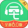 三毛游博物馆AI导览下载最新版_三毛游博物馆AI导览app免费下载安装