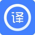 学英语翻译下载最新版_学英语翻译app免费下载安装