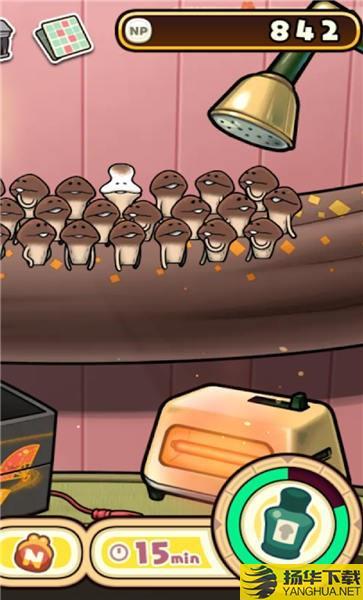 元祖蘑菇花园手机版下载_元祖蘑菇花园手机版手游最新版免费下载安装