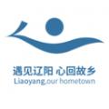 辽阳文旅下载最新版_辽阳文旅app免费下载安装