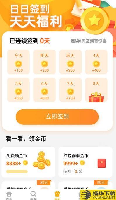 奇葩游app下载_奇葩游app手游最新版免费下载安装