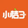 小桔子商家端下载最新版_小桔子商家端app免费下载安装