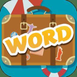 旅行词风景下载_旅行词风景手游最新版免费下载安装