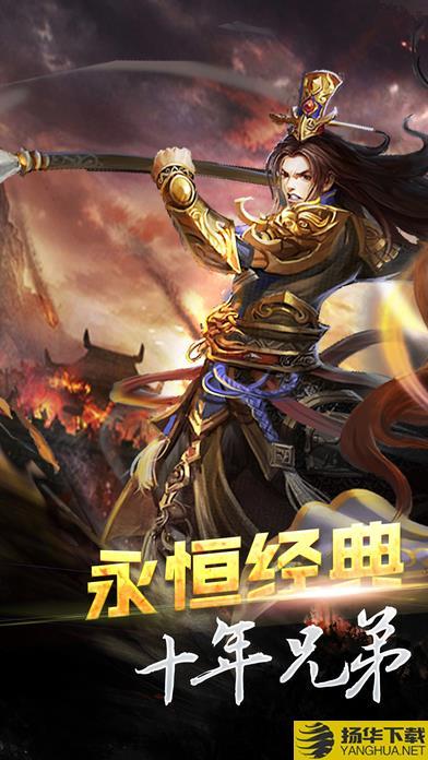 bt游戏屠龙世界h5下载_bt游戏屠龙世界h5手游最新版免费下载安装