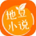 地豆小说下载最新版_地豆小说app免费下载安装