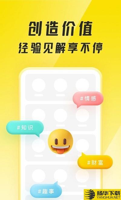 聚宝群下载最新版_聚宝群app免费下载安装