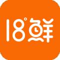 18°生鲜下载最新版_18°生鲜app免费下载安装