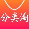 分类淘返利下载最新版_分类淘返利app免费下载安装