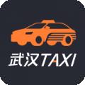 武汉TAXI司机端下载最新版_武汉TAXI司机端app免费下载安装