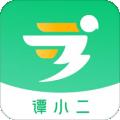 谭小二骑手下载最新版_谭小二骑手app免费下载安装