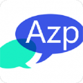 Azp讯聊下载最新版_Azp讯聊app免费下载安装