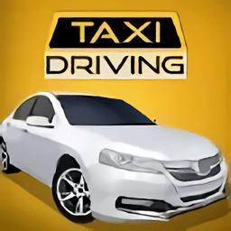 城市出租车自行车驾驶3d游戏下载_城市出租车自行车驾驶3d游戏手游最新版免费下载安装