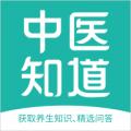 中医知道下载最新版_中医知道app免费下载安装