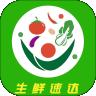 爱上买菜下载最新版_爱上买菜app免费下载安装