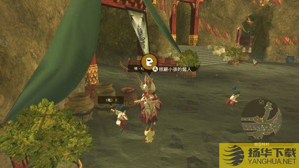 《怪物猎人物语2破灭之翼》重要副任务整理狩猎笛回避乐谱获取教程