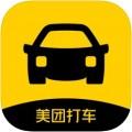 美团打车下载最新版_美团打车app免费下载安装