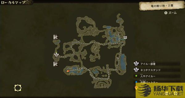 《怪物猎人物语2破灭之翼》二周目快速练等路线图