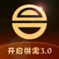 和合商圈下载最新版_和合商圈app免费下载安装