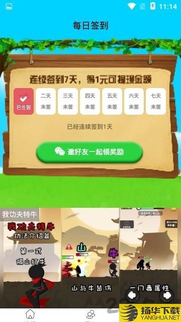 养鸡达人红包版下载_养鸡达人红包版手游最新版免费下载安装