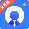 证件照plus下载最新版_证件照plusapp免费下载安装