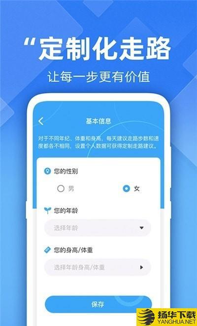 多多计步精灵下载最新版_多多计步精灵app免费下载安装