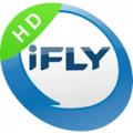 讯飞输入法Pad版下载最新版_讯飞输入法Pad版app免费下载安装