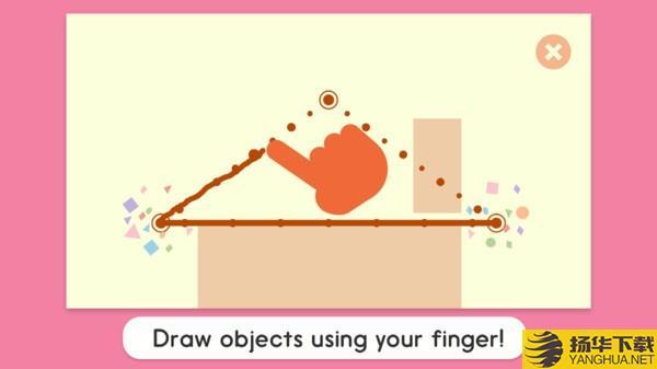 魔法铅笔手游下载_魔法铅笔手游手游最新版免费下载安装